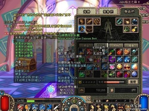 dnf公益服发布网站,dnf土豪剑神SS秀 手持14释魂巨剑27993物攻