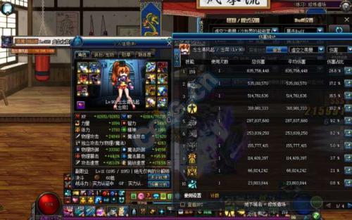 dnf公益服网,dnfsf真的有吗亚洲争霸赛韩国首尔站马上就要开始了