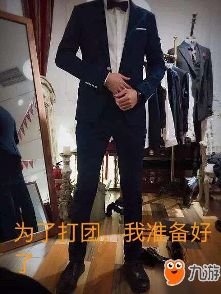 dnf私服吧,156分享个韩服王大枪的博客